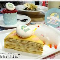 台北市美食 餐廳 咖啡、茶 咖啡館 Amandier Café 雅蒙蒂咖啡廳 照片