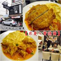 台中市美食 餐廳 異國料理 日式料理 米夏‧費德爾 照片