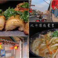彰化縣美食 餐廳 異國料理 日式料理 鏡居酒屋(鏡 酒処) 照片