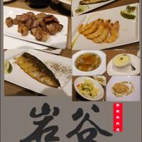 台中市美食 餐廳 中式料理 岩谷新鐵板料理(大墩食衣育樂廣場-台中大墩店) 照片