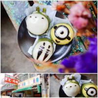 桃園市美食 餐廳 中式料理 小吃 陸媽媽菜包 照片