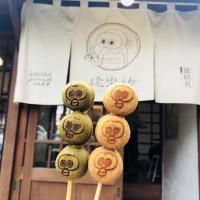 雲林縣美食 餐廳 烘焙 烘焙其他 猿樂作手作處Offer bananie 照片