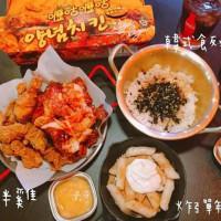台北市美食 餐廳 異國料理 韓式料理 嚦咕嚦咕韓式炸雞專賣店 照片