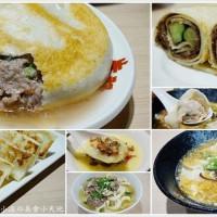 台中市美食 餐廳 中式料理 麵食點心 朱記餡餅粥-大遠百店 照片
