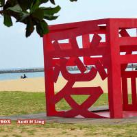 澎湖縣休閒旅遊 景點 景點其他 隘門沙灘 照片