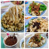 台南市美食 餐廳 中式料理 麵食點心 林媽媽麵館 照片