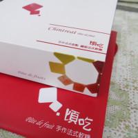 台北市休閒旅遊 購物娛樂 購物娛樂其他 頃吃 照片