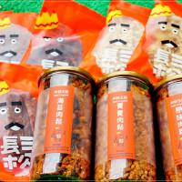 台北市美食 攤販 攤販其他 肉鬆王國 照片