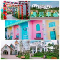 彰化縣休閒旅遊 景點 景點其他 琉璃仙境 照片