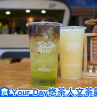 台中市美食 餐廳 飲料、甜品 悠茶人文茶飲 照片