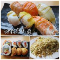 花蓮縣美食 餐廳 異國料理 日式料理 御楓壽司屋 照片