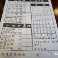 ✡水晶安蹄✡在四川成都 西紅柿總店 pic_id=3394150