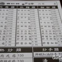 ✡水晶安蹄✡在四川成都 西紅柿總店 pic_id=3394149