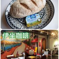 花蓮縣美食 餐廳 咖啡、茶 咖啡館 伊坐咖啡E-zuo cafe 照片