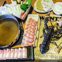 新竹縣美食 餐廳 火鍋 火鍋其他 大釧鍋物-竹北店 照片