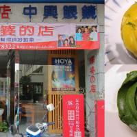 彰化縣美食 餐廳 烘焙 烘焙其他 Fa Guo 法菓手創烘焙 照片