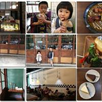新竹市美食 餐廳 異國料理 老宅時光 照片