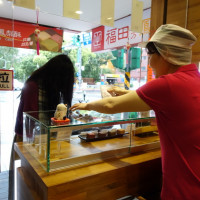 台北市美食 餐廳 烘焙 烘焙其他 福田一方鳳梨酥 照片