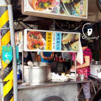台北市美食 攤販 台式小吃 大龍胡椒餅蔥燒餅 照片