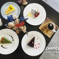 台中市美食 餐廳 烘焙 蛋糕西點 CHANG PEIYI 品貽乳酪蛋糕專賣店 照片