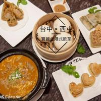 台中市美食 餐廳 中式料理 粵菜、港式飲茶 寶麗金餐飲集團港式飲茶 (市政店) 照片