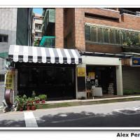 新北市美食 餐廳 速食 早餐速食店 語亭早午餐店 照片