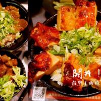 台中市美食 餐廳 異國料理 日式料理 開丼 燒肉vs丼飯 / 台中新光店 照片