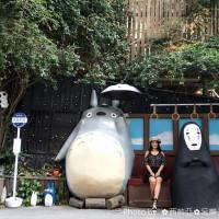台中市休閒旅遊 景點 景點其他 大里龍貓車站+無臉男 照片