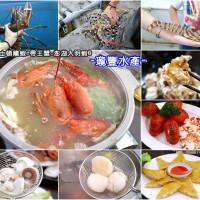 台南市美食 餐廳 中式料理 中式料理其他 瓏豐水產 照片