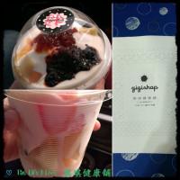嘉義縣美食 餐廳 飲料、甜品 冰淇淋、優格店 琪琪健康舖 照片