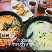 台中市美食 餐廳 異國料理 日式料理 松鶴拉麵 照片