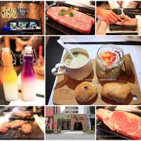 高雄市美食 餐廳 餐廳燒烤 石器料理 秘燒MEAT SHOW時尚岩燒牛排 照片