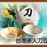 台中市美食 攤販 攤販其他 台灣茶人 照片