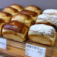 高雄美術館吐司推薦~天氣晴手工土司專賣店