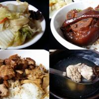 高雄市美食 餐廳 中式料理 小吃 赤崁嫩骨飯 照片