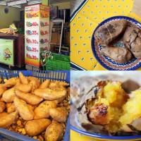 高雄市美食 餐廳 中式料理 小吃 地瓜園炭烤地瓜 照片