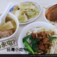 台中市美食 餐廳 中式料理 小吃 雋永邨 照片