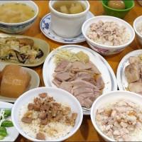 新北市美食 餐廳 中式料理 小吃 嘉家火雞肉飯 照片