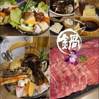 台中市美食 餐廳 火鍋 灰鴿@南屯店 照片