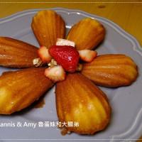 新竹縣美食 餐廳 烘焙 蛋糕西點 亞尼克菓子工房-竹北店 照片