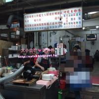 台北市美食 餐廳 中式料理 小吃 阿枝米粉湯 照片