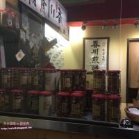 台南市美食 餐廳 零食特產 零食特產 春川煎餅 照片