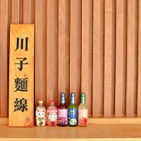 台中市美食 餐廳 中式料理 小吃 川子麵線 照片