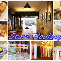 台南市美食 餐廳 烘焙 Start Boulangeri 照片