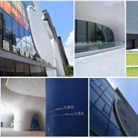 台中市休閒旅遊 景點 美術館 臺中國家歌劇院 照片