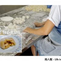 台南市美食 餐廳 中式料理 小吃 祿記包子(包仔祿) 照片