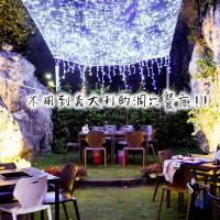 高雄市美食 餐廳 餐廳燒烤 觀夜星空DIY碳烤 照片