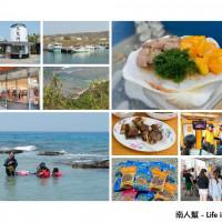高雄市休閒旅遊 景點 海邊港口 鳳鼻頭碼頭 照片