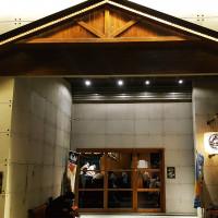 台中市美食 餐廳 異國料理 日式料理 光食料理(新址) 照片