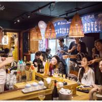 台北市美食 餐廳 異國料理 日式料理 古記雞 (信義店) 照片